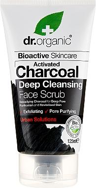 Скраб для лица с активированным углем - Dr. Organic Activated Charcoal Face Scrub — фото N1