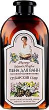 """Parfumuri și produse cosmetice Spumant de baie cu extract de săpunăriță """" Împotriva răcelii"""" - Reţete bunicii Agafia"""