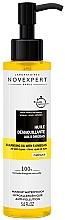 Parfumuri și produse cosmetice Ulei de curățare cu Omega 5 (cu șervețel din bumbac) - Novexpert Cleansing Oil With 5 Omegas