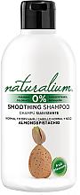 Parfumuri și produse cosmetice Șampon de păr - Naturalium Almond & Pistachio Smoothing Shampoo