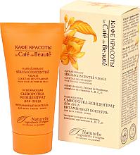 """Parfumuri și produse cosmetice Ser-concentrat revigorant de față """"Cocktail de vitamine"""" pentru toate tipurile de ten - Le Cafe de Beaute Vitamin Coctail Face Serum"""