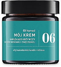 Крем с маслом зародышей пшеницы - Fitomed Cream With Wheat Germ Oil Nr6 — фото N1