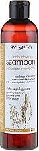 Parfumuri și produse cosmetice Șampon regenerant cu extract de grâu și ovăz - Sylveco Oat and Wheat Nourishing Shampoo