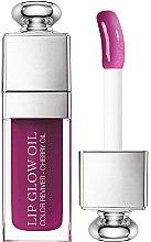 Духи, Парфюмерия, косметика Питательное масло для губ - Dior Lip Glow Oil
