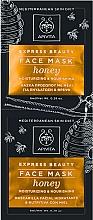Parfumuri și produse cosmetice Mască hidratantă și nutritivă cu miere - Apivita Moisturizing and Nourishing Mask