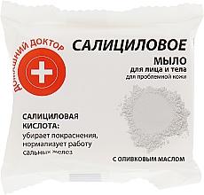 Parfumuri și produse cosmetice Săpun salicilic pentru față și corp - Domashnii Doctor