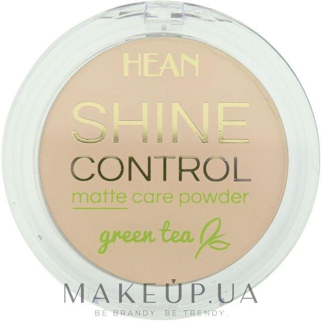 Пудра для лица - Hean Shine Control Matte Care Powder — фото 02