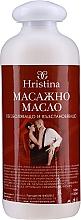 Parfumuri și produse cosmetice Ulei pentru masaj - Hristina Cosmetics Body Massage Oil