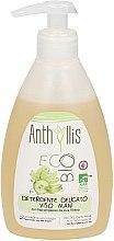 Parfumuri și produse cosmetice Gel delicat de curățare - Anthyllis Gentle Face Wash Gel