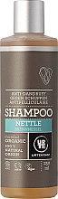 """Parfumuri și produse cosmetice Șampon anti-mătreață """"Urzică"""" - Urtekram Nettle Anti-Dandruff Shampoo"""