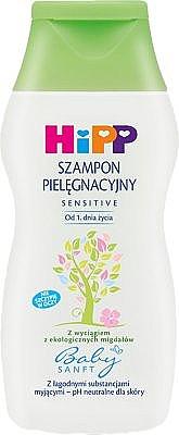 Șampon pentru copii - Hipp BabySanft Sensitive Shampoo