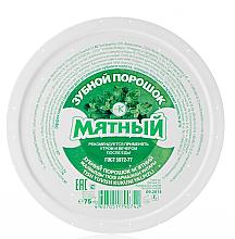 """Parfumuri și produse cosmetice Praf de dinți """"Mint"""" - Fito Kosmetik"""