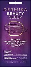 Parfumuri și produse cosmetice Mască-gel răcoritoare și calmantă pentru față - Dermika Beauty Sleep