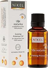 Parfumuri și produse cosmetice Ruj lichid de buze - Essence Colour Boost Vinylicious Liquid Lipstick