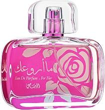 Parfumuri și produse cosmetice Rasasi Maa Arwaak - Apă de parfum