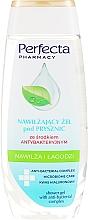 Parfumuri și produse cosmetice Gel hidratant antibacterian pentru duș - Perfecta Pharmacy Shower Gel With Anti-bacterial Complex