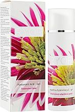 Parfumuri și produse cosmetice Gel cu acid hialuronic - Ryor Intensive Care Hyaluronic Acid