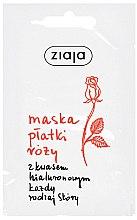 Parfumuri și produse cosmetice Mască de față hidratantă cu acid hialuronic - Ziaja