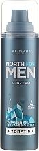 Parfumuri și produse cosmetice Spumă de ras și curățare 2 în 1, pentru bărbați - Oriflame Subzero North For Men Shaving Foam