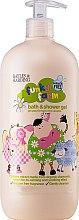 Parfumuri și produse cosmetice Gel de duș pentru copii - Baylis and Harding Funky Farm Bath and Shower Gel