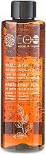 Духи, Парфюмерия, косметика Мицеллярный гель для снятия макияжа - ECO Laboratorie Micellar Gel