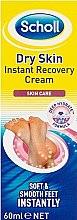 Parfumuri și produse cosmetice Cremă regenerantă pentru picioare - Scholl Dry Skin Instant Recovery Cream