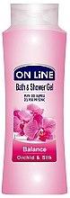 Parfumuri și produse cosmetice Gel-spumă de duș - On Line Balance Bath & Shower Gel