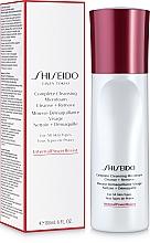Parfumuri și produse cosmetice Spumă de curățare pentru față - Shiseido Complete Cleansing Microfoam