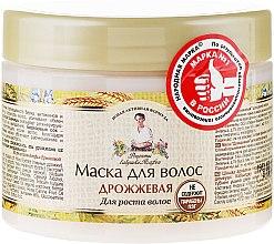 Parfumuri și produse cosmetice Mască cu drojdie de bere pentru păr - Retepti babushki Agafii