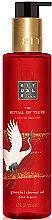 Parfumuri și produse cosmetice Ulei de duș - Rituals The Ritual of Tsuru Foaming Shower Oil