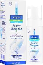 Parfumuri și produse cosmetice Șampon-spumă pentru păr - Frezyderm Atoprel Foamy Shampoo