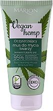 Parfumuri și produse cosmetice Spumă de curățare pentru față - Marion Vegan Hemp Hemp & Goji Face Cleansing Mousse