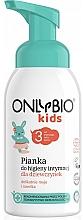 Parfumuri și produse cosmetice Пенка для интимной гигиены для девочек - Only Bio Kids