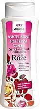 Parfumuri și produse cosmetice Apă micelară - Bione Cosmetics Rose Micellar Cleansing Water