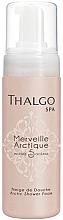 """Parfumuri și produse cosmetice Spumă de duș """"Amazing Arctic"""" - Thalgo Arctic Wonder Shower Foam"""