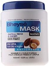 Parfumuri și produse cosmetice Mască cu ulei argan pentru păr ondulat - Renee Blanche Bheyse Maschera Capelli Ricci e Crespi