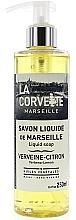 "Parfumuri și produse cosmetice Săpun lichid ""Verbena-lemon"" - La Corvette Liquid Soap"