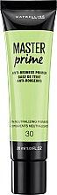 Parfumuri și produse cosmetice Bază de machiaj hidratantă - Maybelline Master Prime 30 Anti-Redness