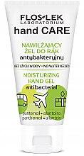 Parfumuri și produse cosmetice Gel antibacterian hidratant pentru mâini - Floslek Hand Care Moisturizing Hand Gel