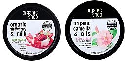 Parfumuri și produse cosmetice Set - Organic Shop (b/mousse/250ml + b/cr/250ml)