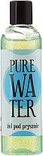 Parfumuri și produse cosmetice Gel de duș - Scandia Cosmetics Pure Water