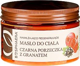 Parfumuri și produse cosmetice Ulei de corp cu extract de coacăză și rodie - Bosphaera