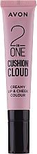 Духи, Парфюмерия, косметика Tint-cushion pentru buze și obraz - Avon 2 In One Cushion Cloud Creamy Lip & Cheek Coloure