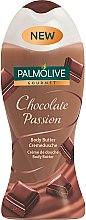 Parfumuri și produse cosmetice Gel de duș - Palmolive Douche Gourmet Chocolate Shower Gel