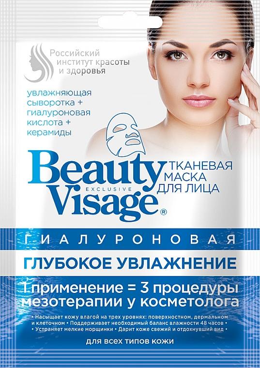 """Mască hialuronică din țesătură """"Hidratare profundă"""" - FitoKosmetik Beauty Visage"""