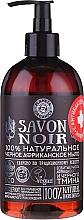 Parfumuri și produse cosmetice Săpun negru natural african - Planeta Organica Savon Noir