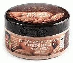 "Parfumuri și produse cosmetice Ulei de corp ""Negru african"" - Planeta Organica African Black Body Butter"