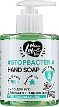 "Parfumuri și produse cosmetice Săpun antibacterian pentru mâini ""Carambola -Turmeric"" - MonoLove Bio Hand Soap With Chlorhexidine"