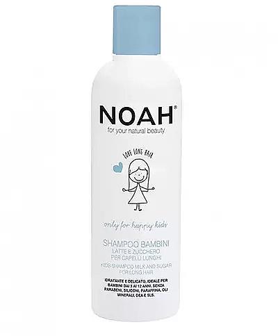 Șampon cu lapte și zahăr pentru părul lung, pentru copii - Noah Kids Shampoo milk & sugar for long hair