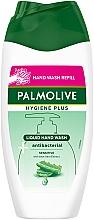 Parfumuri și produse cosmetice Săpun lichid pentru mâini, antibacterian - Palmolive Hygiene Plus Aloe Vera Antibacterial Sensitive Hand Wash (rezervă)